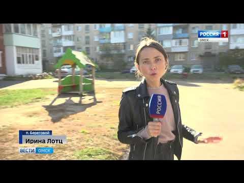 Неизвестный Омск: поселок Береговой