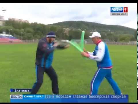 Сборная России по боксу на сборах в Златоусте