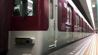 【珍車の脱走運用】近鉄1031系VL34 近鉄奈良駅発車
