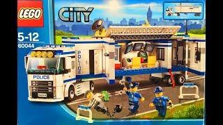 Лего Мультик Полицейская Машина Полицейский Грузовик Мультфильмы про Машинки Lego City Police