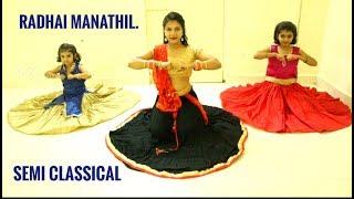 Radhai Manathil performance by Rajashree and Miss Liji