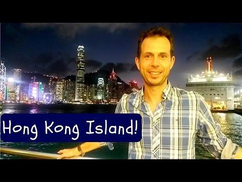 Hong Kong island tour!  Beautiful Deep Water Bay, escalators, bamboo scaffolding and good coffee.