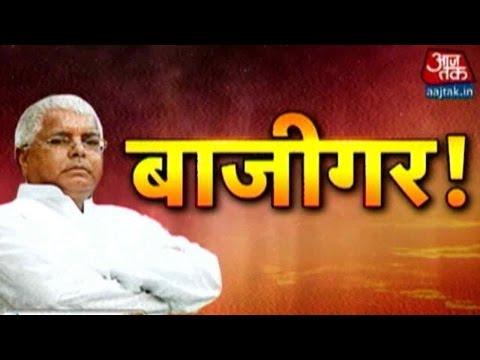 Celebratory Mood At RJD Office After Bihar Elections Verdict