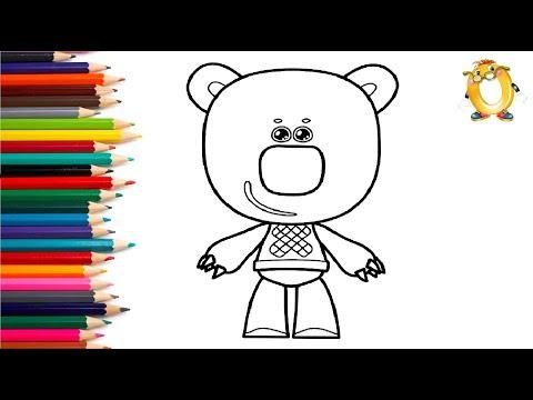 Раскраска для детей ГЕРОИ МУЛЬТИКА Мимимишки - КЕША (Инокентий)