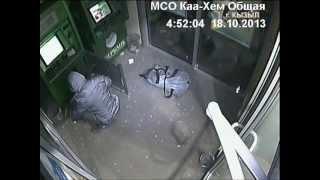 В Республике Тыва полицейские задержали подозреваемых во взломе банкомата