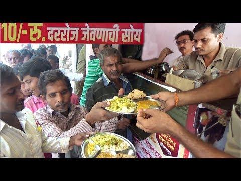 Cheapest Veg Thali in Ambernath Mumbai | Only 10 rs Per Plate | Street Food Mumbai