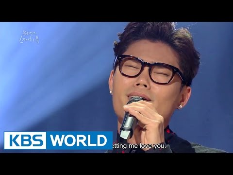 Kim BumSoo - Love Begins With a Confession / Garota de ipanema [Yu Huiyeol's Sketchbook]