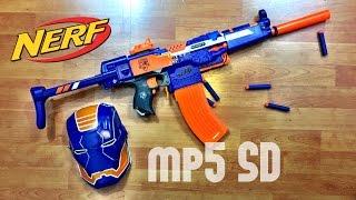 replica nerf mp5 sd   stryfe cosmetic kit by terin