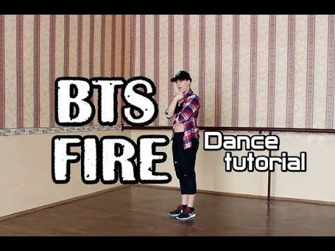 Видеоурок танца bts fire