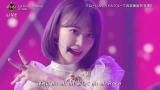 181205 FNS歌謡祭 아이즈원 IZONE アイズワン.