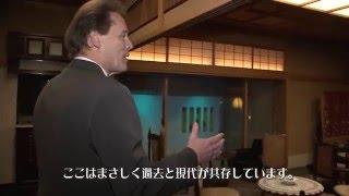 Kacho 花蝶 / Ginza,Tokyo / Japanese Restaurant