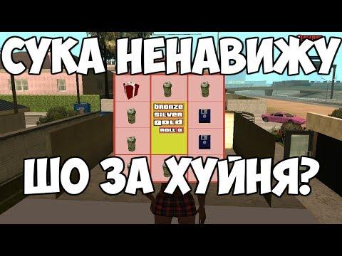 Видео Онлайн казино рулетка играть бесплатно без регистрации