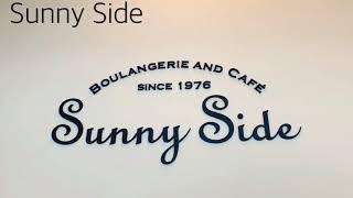 初体験‼️アフレコ🎤。素敵❤️高槻。Sunny Side〜サニーサイドcafe☕️パンが好き。焼き立て、揚げたて、作りたて♪100均広角レンズで試し撮り😉