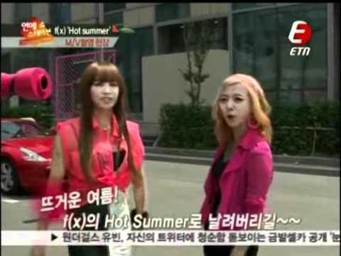 ETN연예스테이션 f(x) Hot Summer MV BTS