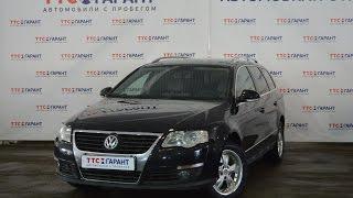 Volkswagen Passat с пробегом 2006 | Автомобили с пробегом ТТС Уфа