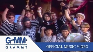 L.O.V.E. - คูณสาม ซูเปอร์แก๊งค์【OFFICIAL MV】