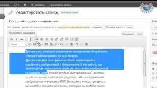 видео Зачем нужен HTML-редактор в Wordpress