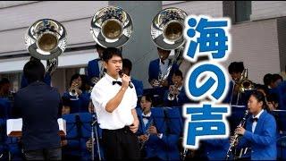 Young Voice!! Bright Song Medley (Umi No Koe by Kenta Kiritani、BEG...