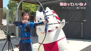 磐田っていいな♪ vol.10