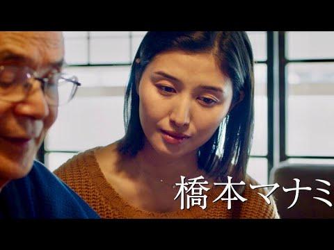 映画『越年 Lovers』予告編