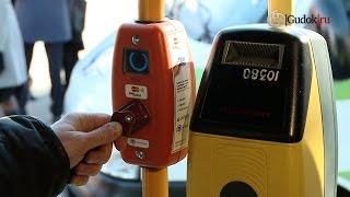 Оплатить проезд в автобусе теперь можно банковской картой
