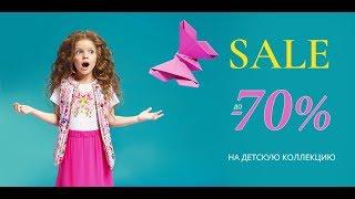 Обзор детской одежды. Распродажа -70% Фаберлик #Faberliconlline #FL_express