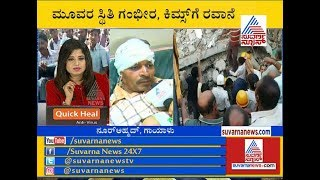 Dharwad Building Collapse; Injured Noor Ahmed Explains Complete Scenario Of Incident