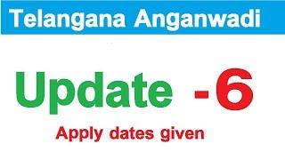 Telangana Anganwadi Teachers And Helpers notification for apply |Govt Jobs||Ttube Telugu