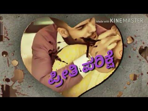 'll. He Hrudaya idenu shikshe Kannada love fhiling video 'll.