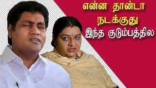 What is going on in deepa madhavan family ? tamil news, tamil live news, news in tamil redpix