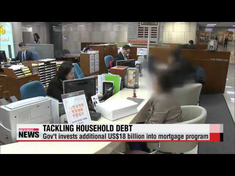 Gov′t invests additional US$18 billion into long-term fixed-rate mortgage loans