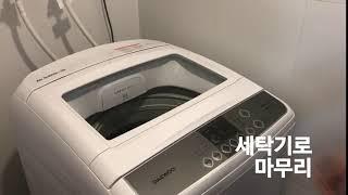 ◈ 세탁기로 마무리 아너스 R3 무선물걸레청소기 무선청…
