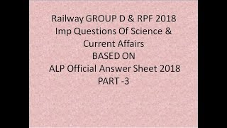 important Question for Railway Group D & RPF 2018 Science And Current Affairs From ALP 2018 PART 3