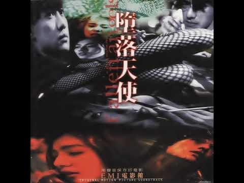 Wong Kar-Wai's Fallen Angels (Original Motion Picture Soundtrack)