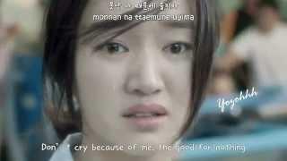 Chandler & Vasco - I'll Pretend I'm Dead FMV ( Mask OST)[ENGSUB + Romanization + Hangul]