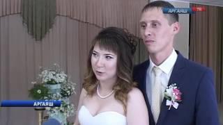 День свадьбы - в день семьи любви и верности