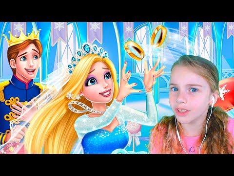 Прекрасный принц Игры для девочек