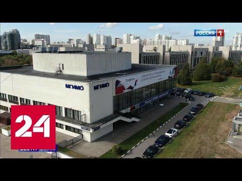 Владимир Путин поздравил учителей и учеников МГИМО с юбилеем Института - Россия 24