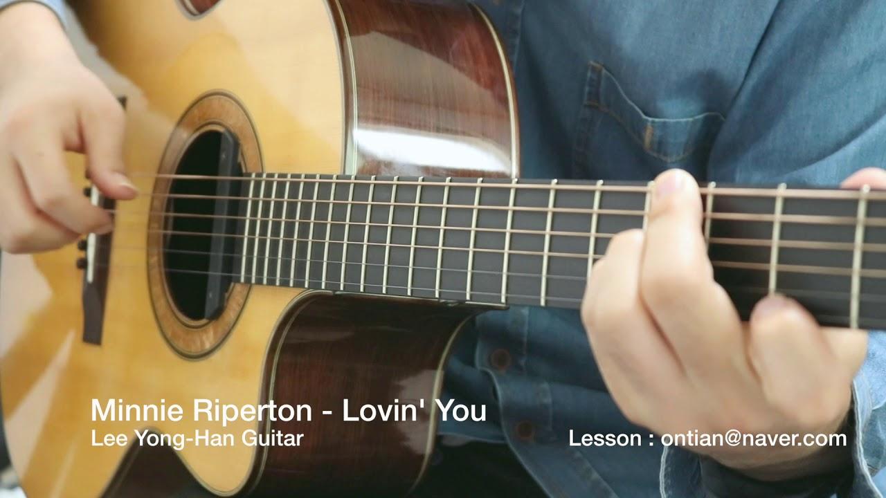 [Fingerstyle Guitar] Minnie Riperton - Lovin' You