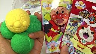 Youkai Watch × Anpanman Bath Bomb ~ 妖怪ウォッチ × アンパンマン バスボール thumbnail