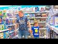 Игорь играет с папой в магазине игрушек - сборник историй для детей