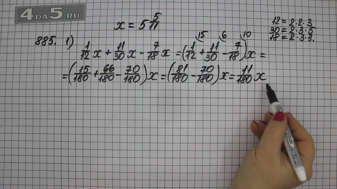 Скачать физика. 9 класс. Рабочая тетрадь к учебнику а. В.