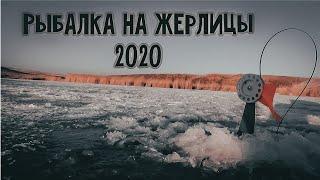 Рыбалка на жерлицы 2020 2021 Шикарный клёв Ловим ЩУКУ на малой реке