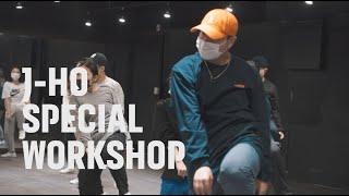 JUST JERK J HO Workshop ll @대전 GB ACADEMY댄스 오디션 학원 || Huey - Pop, Lock & Drop It