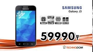 Технодом Смартфон Samsung Galaxy J3 10 сек kaz(, 2016-05-20T06:13:59.000Z)