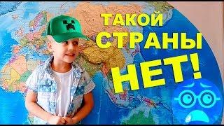видео Подробная карта Европы со странами и столицами на русском языке.