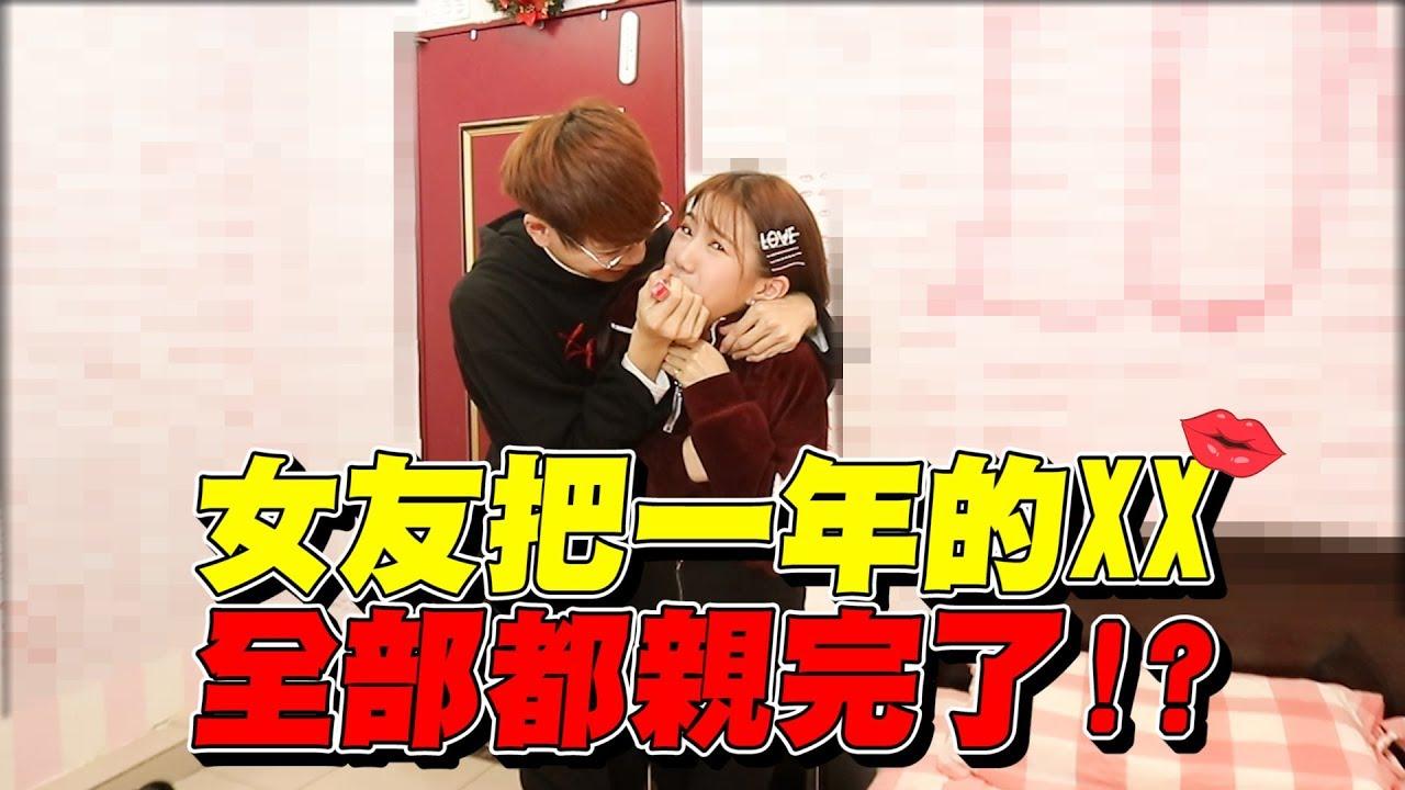 如何讓情侶陷入激吻之中 女友用這個方式!【眾量級CROWD PRANK互整情侶特輯】 - YouTube