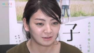 映画『鉄の子』田畑智子インタビュー 田畑智子 検索動画 15