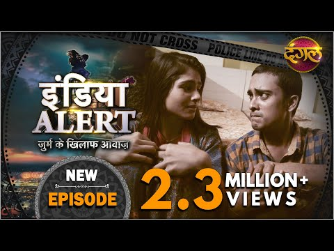 India Alert || New Episode 187 || Junoon E Ishq ( जूनून ए