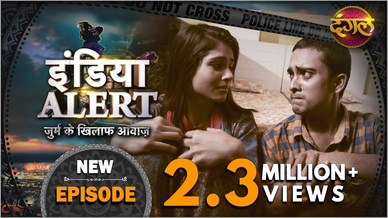 India Alert || New Episode 187 || Junoon E Ishq ( जूनून ए इश्क़ ) || इंडिया  अलर्ट Dangal TV
